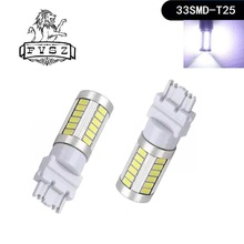 2pcs 3157 LED T25 5630 Car 12V 16.5W 6500K 1100LM 33-SMD Cold White Light brake lights Turn Signa Reverse Lights 2Pcs