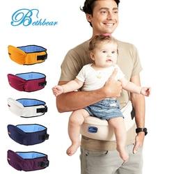 Baby Carrier 2-18 Months Breathable Waist Stool Walkers Baby Sling Hold Waist Belt Backpack Hipseat Belt Kids Infant Hip Seat