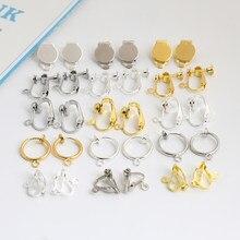 Brinco acessórios conversor de orelha, clipe de orelha não piercing com base de argola cabochão moldura em branco fit brincos jóias diy fazer