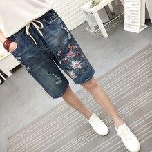 Летние женские джинсовые штаны до колена с цветочной вышивкой, женские джинсы с высокой талией размера плюс, женские джинсовые шорты