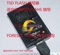 Бесплатная доставка TV160-TSD программист (плоский умный ТВ) NAND Flash (встроенная память) программист