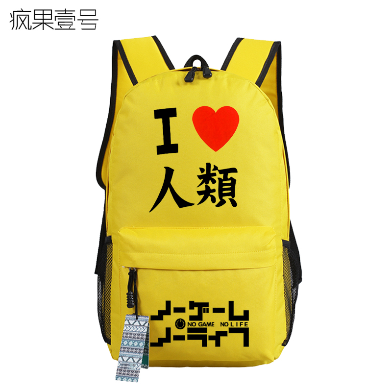Anime NO GAME NO LIFE Cosplay Cartoon backpack student bag male and female computer bag