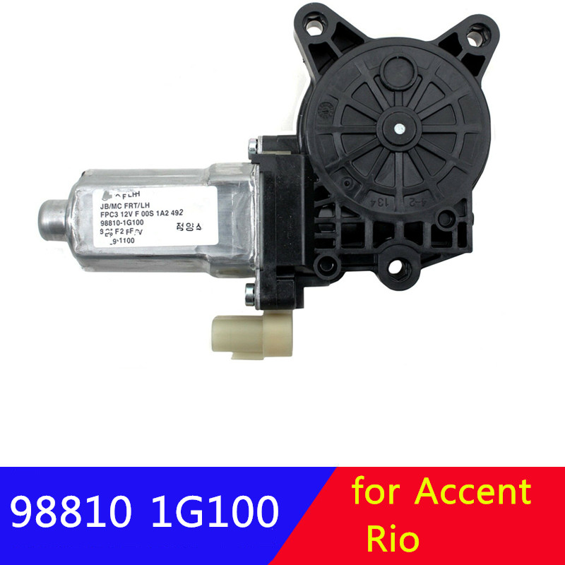 988101G100 Power Window Glass Lift Motor For Kia RIO For Hyundai Accent 2006-2011 98110 1G100