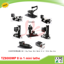8 in 1 Mini metal lathe machine TZ8000MZP Big Power Mini Lathe Tools machine for woodworking and soft metal milling