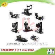 8 in 1 Mini metal lathe machine TZ8000MZP Big Power Mini Lathe Tools machine for woodworking and soft metal milling