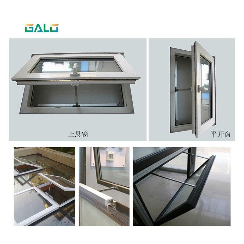 GALO цепной открывалка для окон, пульт дистанционного управления Авто открывалка для окон (с приемником и пультом дистанционного управления)