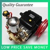 46 60L Min High Pressure Agricultural Plunger Pump