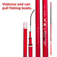 Portable Professional Carp Fishing Rod Short Section Superhard 3.6M-4.8M High Carbon Fiber rod Easily pull the boat