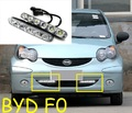 BYD F0 daytime light,LED,Free ship!2pcs/set+wire,BYD F0 fog light,BYD F0