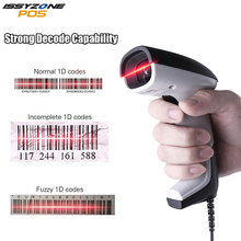 ISSYZONEPOS Wired Handheld 2D barcode scanner USB virtual RS232 Bar Code Reader for POS Inventory for Bookstore I2DBC026