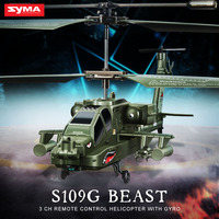 SYMA S109G RC Helicopter AH 64 Apache 3CH RC Drone Simulation Helicopter Remote Control With LED Light Flying Toys For Children