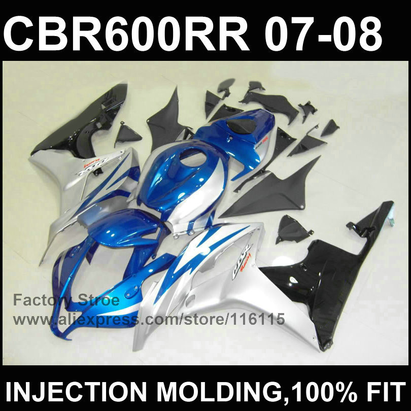 Dark blue fairing set Injection molding for HONDA CBR 600 RR fairing 2007 2008 cbr600rr 07 08 fairing parts+7Gifts