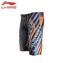 LI-NING Polyester Men Jammers Quick Dry Men's Swimwear Long Swimming Trunks Swim Sexy Swimsuit Board Surf Beach Shorts LSSL141