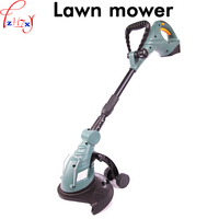 1PC Rechargeable mower portable electric lawn mower machine garden tools for household hand held electric mower