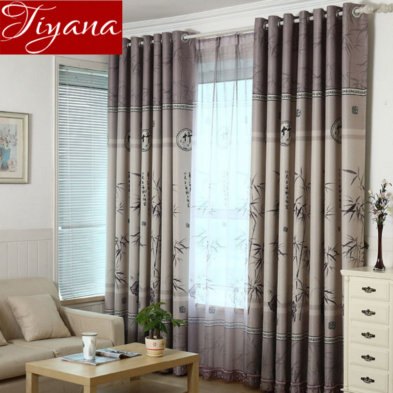Bamboo Curtains Printed Yarn Window Screen Voile Panel Modern Living Room Bedroom Cloth Tulle Custom