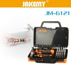 Jakemy 31 in 1 multifunction hand screwdriver electronics repair tools set kit multi bits ratchet set.jpg 250x250