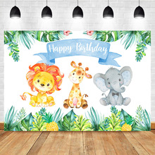 NeoBack Safari Jungle Birthday Party Photography Backdrops Watercolor Animals Boy Banner Background