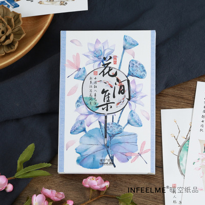30 Sheets/Set Chinese Style Flower Set Postcard /Greeting Card/Message Card/Birthday Letter Envelope Gift Card