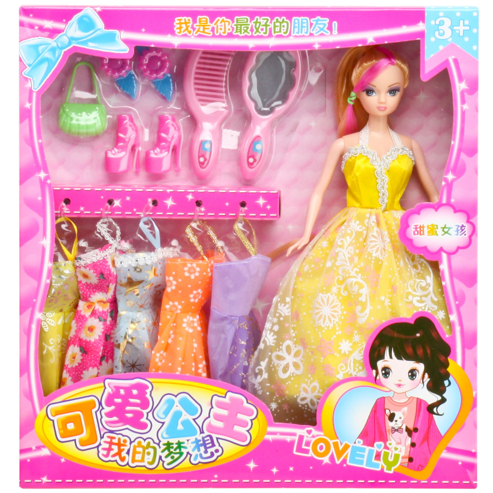 2017 New Baby Queen Princess carttoon Dolls Girl at home Suite Cosplay Dolls Kids Toys children Christmas birthday gift