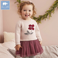 DB5483 Dave Bella Autumn Infant Baby Girl S Knitted Sweater Dress Kids Fashion Party Birthday Dress