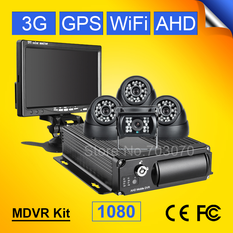 4ПЦ CCTV бақылау IR камера нақты уақыт - Автомобиль электроникасы - фото 1