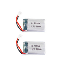 2 pièces/lot 3.7V 380mAh 20c Lipo batterie 702035 pour Hubsan X4 H107 H107L H107D MJXRC F47 DFD F180 RC avion pièces de rechange