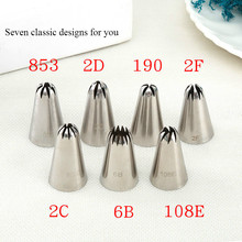 2PCS Cake Decorating Piping Nozzle Big Size Food Grade Stainless Steel Fondant Tools Baking Accessoire