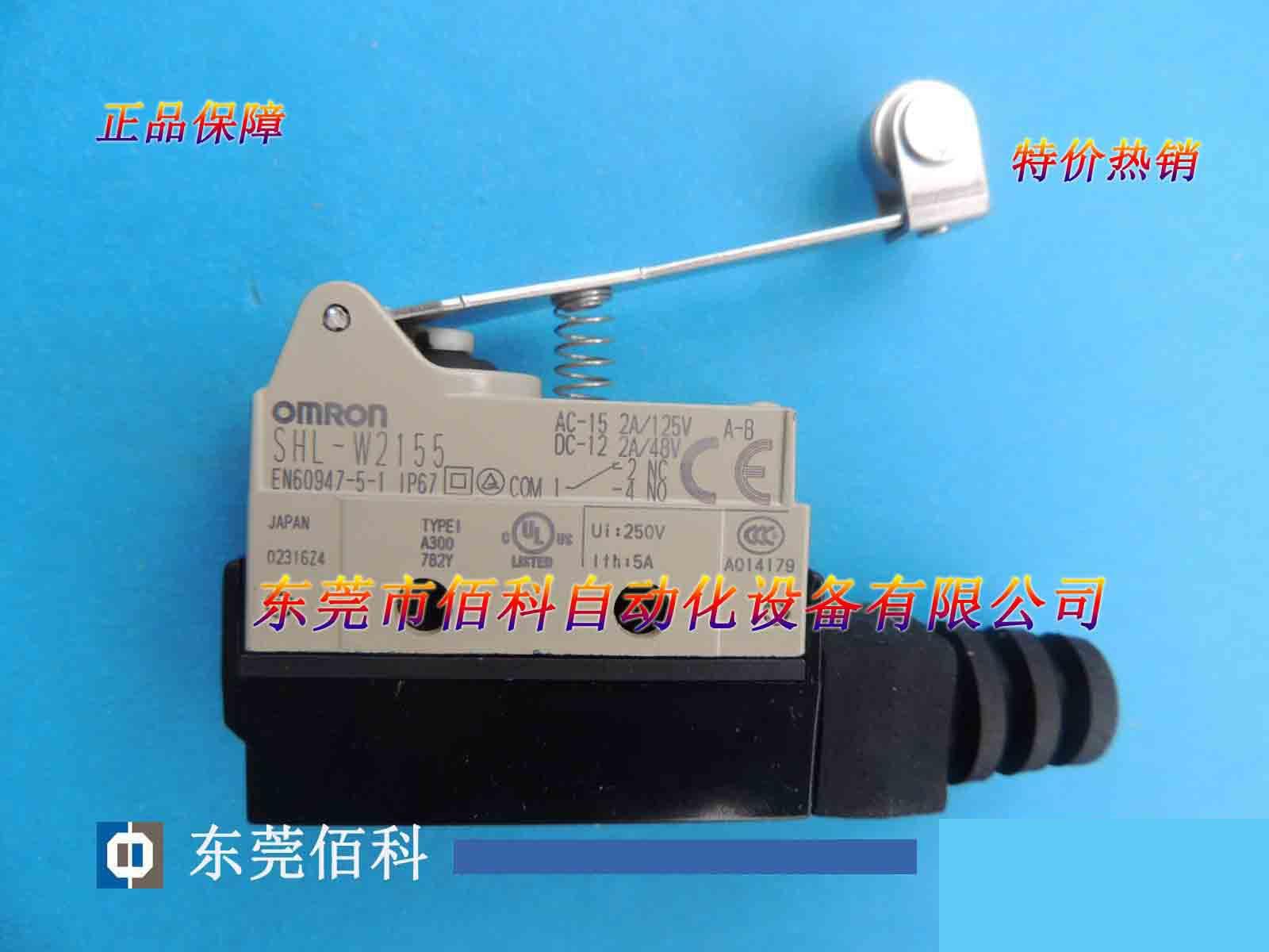 New travel switch SHL-W2155