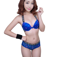 Wholesale matching underwear from