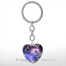 Cool Wild Animal Wolf men keychain Full Moon Howling Wolf heart pendant key chain ring geek Black Cat Owl new mens jewelry HP135
