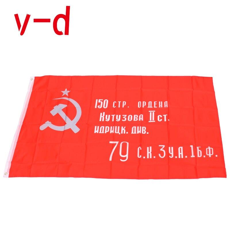 Xvggdg drapeau Victoire Drapeau Bannière 3' x 5' FT PolyesterUSSR CCCP Soviétique Bannière de Victoire À Berlin Pour Jour de La Victoire
