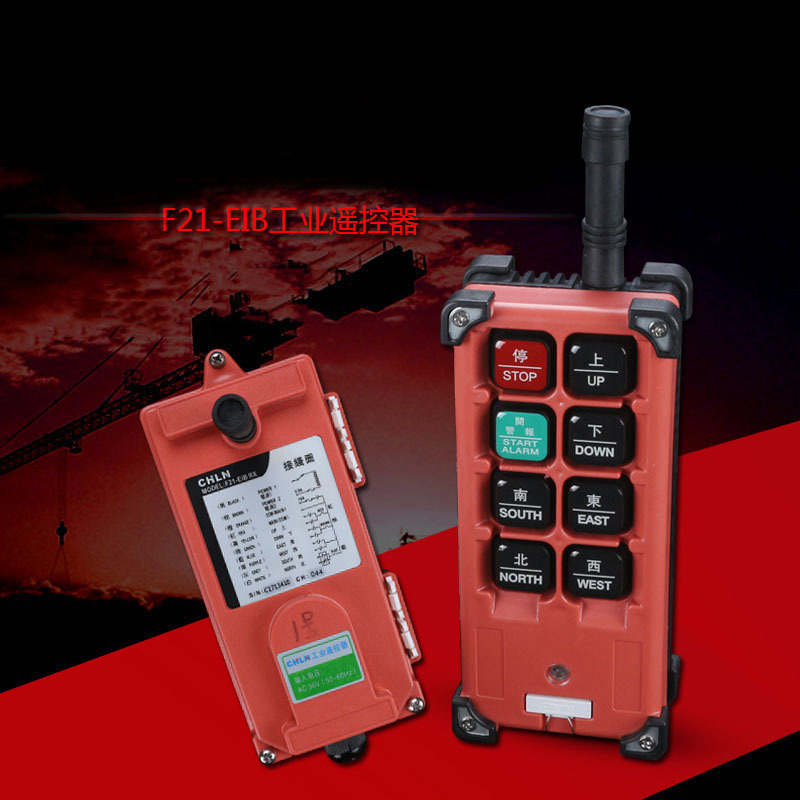 Driving Crane Rise Heavy Industry Motor-driven Gourd Wireless Remote Control Switch F21-E1B Receiver Launcher dental endodontic root canal endo motor wireless reciprocating 16 1 reduction