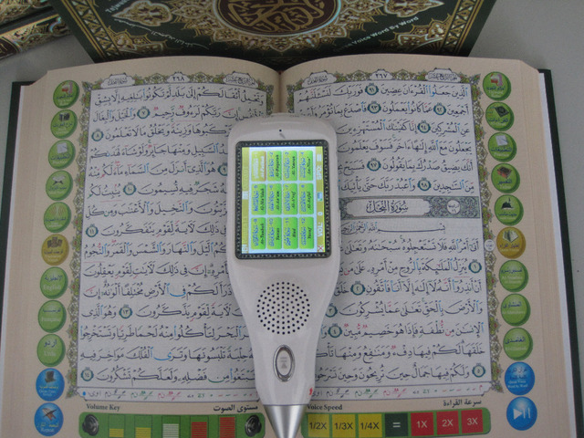 best selling LCD screen holy quran reading pen and quran pen with 8gb memory and holy quran book for children learning