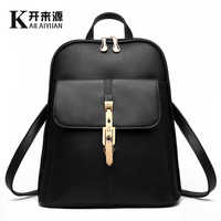 KLY 100% Genuine leather Women backpack 2019 New wave of female students backpack spring and summer fashion casual Korean bag
