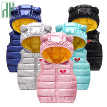 Children vest Hooded Down Cotton vests for girls sleeveless Jacket Winter Autumn Waistcoats Baby Boy Outerwear Kids Coats(China)
