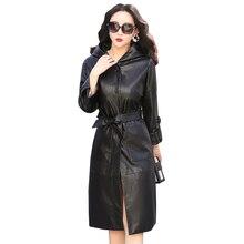 Женская куртка из искусственной кожи с поясом, Осень-зима, новинка, женский плащ с капюшоном из искусственной кожи, Женская Длинная Верхняя одежда