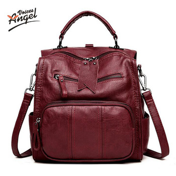 Fashion New Multifunction Women Backpack Leather Black Bagpack large capacity Travel Bag Female Rucksack Shoulder bag Mochila grande bolsas femininas de couro