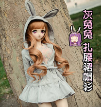 Fashion gray hoodie dress with bunny ears for 1 3 BJD DD SD Doll Clothes Accessories