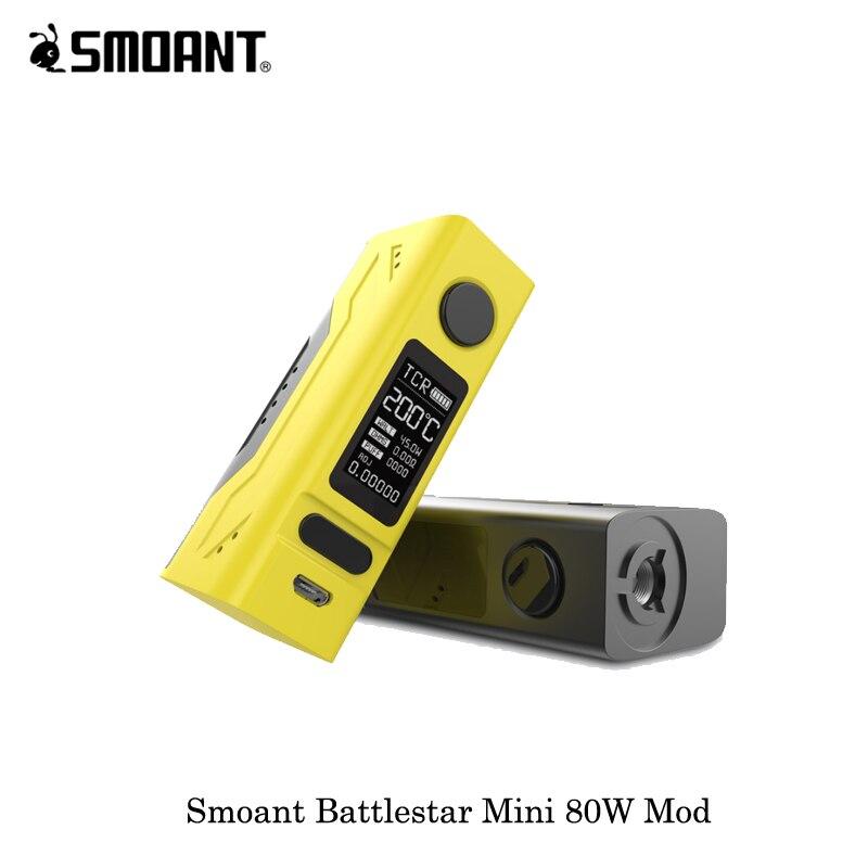 Cigarette électronique fumoir Battlestar Mini 80 W TC boîte Mod alimenté par unique 18650 Mod Vape vaporisateur VS Smoant Naboo Charon Mod