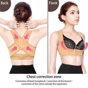 Adjustable Women Elastic Back