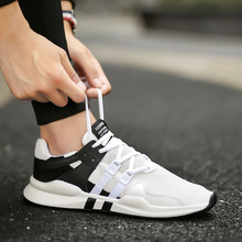 2018 New Mesh Vamp Men Arrivals Men Breathable  Hot Sale Male Lace-up  Shoes Fashion Trainers Casual Zapatos Casuales Shoes цены онлайн