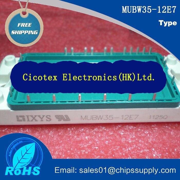 MUBW35-12E7 MODULE IGBT CBI E2 MUBW 35-12 E7 MUBW3512E7