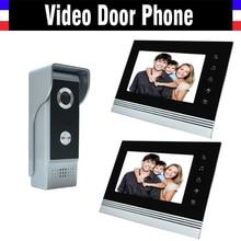7 pulgadas teléfono video de la puerta sistema de intercomunicación de vídeo panel de aleación de aluminio interfonos de timbre kit 2 LCD Monitor 1 Cámara de INFRARROJOS para el hogar