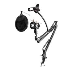 Профессиональный микрофон Подставка для рук стабилизатор + держатель мобильного телефона со столом монтажный зажим для вещания Studio Запись