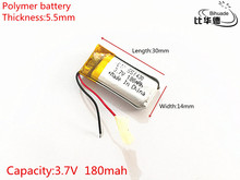 3.7V 180mAh 551430 Lithium Polymer LiPo Rechargeable Battery ion cells For Mp3 Mp4 Mp5 DIY PAD E-book bluetooth headset