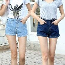 Женские шорты 2016 C608
