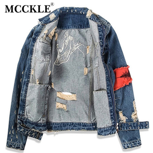 Image 4 - Hip Hop Men Jeans Jacket Coat Hole Patchwork Long Sleeve Hi Street Mens Jackets 2020 Autumn Washed Ribbon Male Streetwear Coats