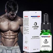 10ml Men Powerful Adult Sex Products Male Massage Essential Oil Penis