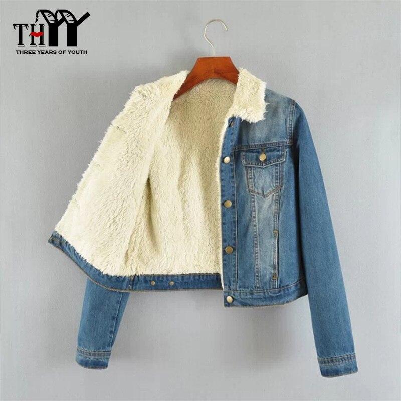 Denim Jacket With Fur Womens Fit Jacket