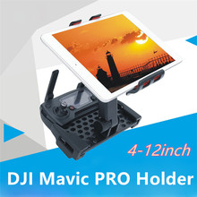 4-12 Inch Extended Holder Remote Control Bracket Phone Clamp Tablet Screen Clamps 360 Rotatable Adjustable for DJI Mavic PRO